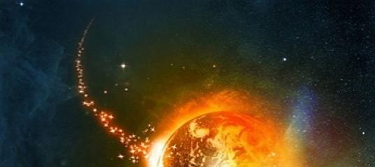 Нибиру уже разрушает наш мир: экс-сотрудник USGS раскрыл шокирующую правду NASA о планете Х (ФОТО)