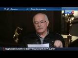 Никита Михалков: почему Россия молчит в ответ на все санкции - 25.05.2014 02:19 - YouTube