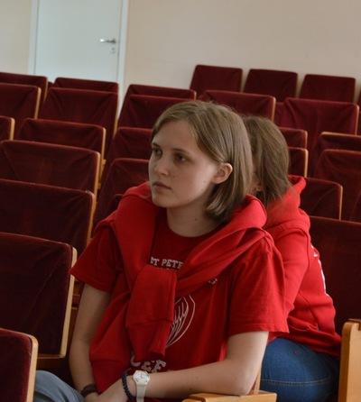 Alina Akhunova