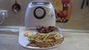 Обзор / АЭРОГРИЛЬ GFA-2600 от фирмы GFGRIL / Картофель ФРИ, шашлык из курочки, запечённые овощи.