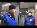 Мудянка головного мозга у службы безопасности метрополитена. Незаконный досмотр в метро несостоялся.