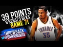 Young Kevin Durant Monster Game 7 Performance vs Grizzlies in 2011 WCSF - 39-9-3! FreeDawkins