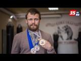 В «Книге рекордов России» появится имя вологодского бойца