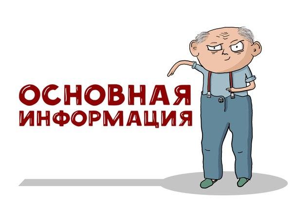 вы вконтакте: