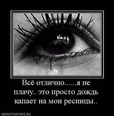 Аленка Серёгина, 21 марта 1995, Барнаул, id206567426