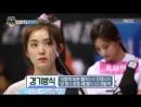 추석특집 2018 아이돌육상선수권대회 1부 E01 180925