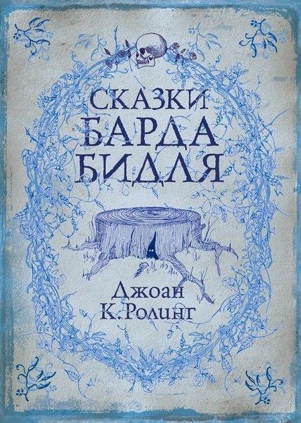 книги про аукционы