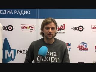Анатолий Тимощук, тренер