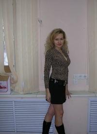 Лейсан Еркеева, 1 августа , Уфа, id113731821