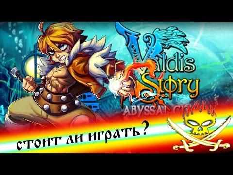 Valdis Story Abyssal City беглый обзор первой локации, стоит ли играть?
