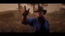 Red Dead Redemption 2 Или красный пятна в трусах