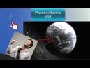 Очень большая планета прошла рядом с Землёй нас не хотели пугать