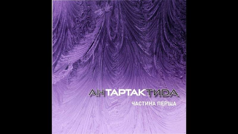 Sepultura — Заводной апельсин [Энтони Берджесс] [Literature Music]