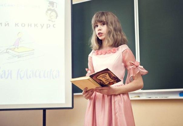 Копирайтинг ру школьная образовательная сеть