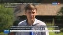 Новости на Россия 24 • В одном из районов Хакасии из кранов вместо воды течет спирт