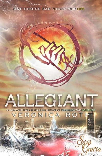 """Заключительная книга трилогии - """"Allegiant"""" (""""Покорная"""")"""