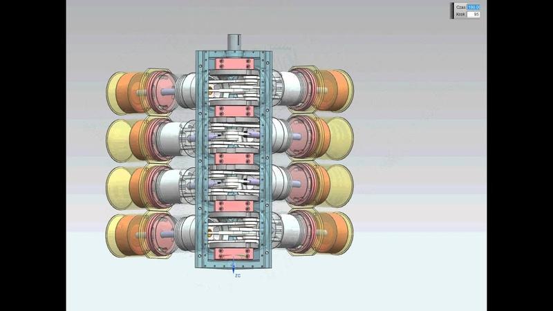Animation V8 Stirling NX 8