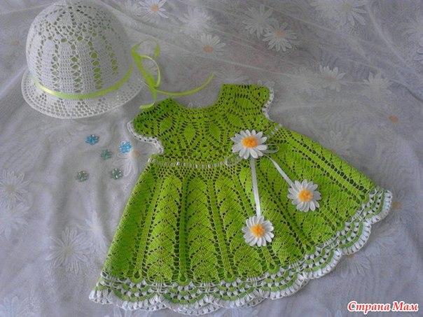 Платье ромашка мастер класс