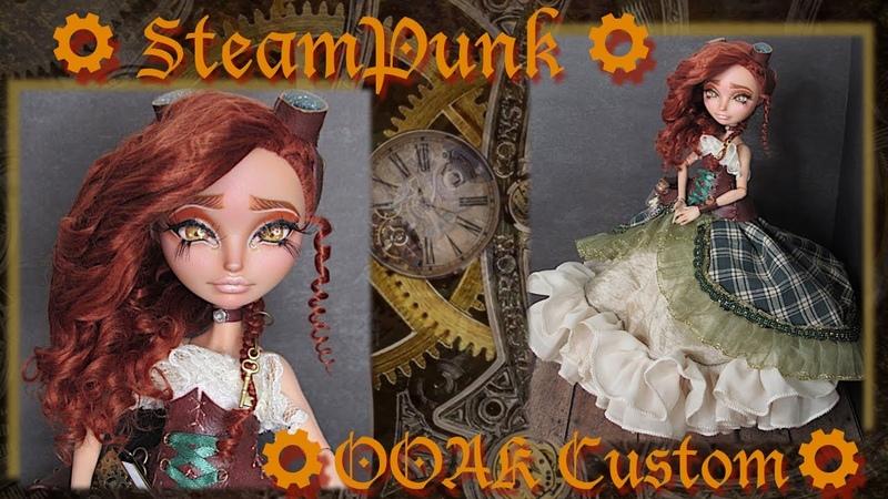 SteamPunk Inspired Repaint   Abney D'Gear   OOAK   Art Doll   EverAfter High Custom   Custom Doll