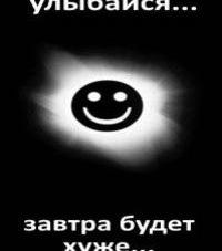 Алексей Пугач, 20 июля 1987, Кривой Рог, id138082101