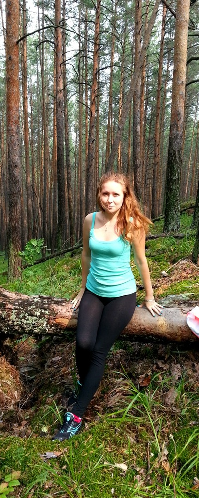 Диана Галимова, 2 ноября , Челябинск, id48555965