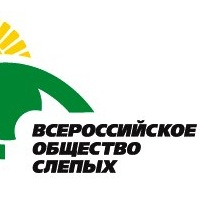 Саратовская-Местная-Организация Всероссийского-Общества-Слепых, 18 ноября 1991, Саратов, id201305295