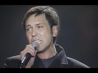 Доброй ночи - Николай Носков (Концерт с симфоническим оркестром 2001) (Н. Носков - А. Чуланский)