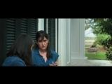Вмешательство The Intervention (Клеа ДюВалл Clea DuVall) 2016, США, драма, комедия, WEB-DLRip MVO (СТС) + Original Eng