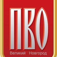 Логотип ПАРТИЯ ВЕЛИКОЕ ОТЕЧЕСТВО (Великий Новгород)