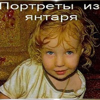 Владимир Зотиков, 8 февраля , Киев, id170070441