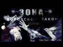 Lezginka_Pod_Dolya_Vorovskaya_2018_Azeri_Ot_dushi.mp4