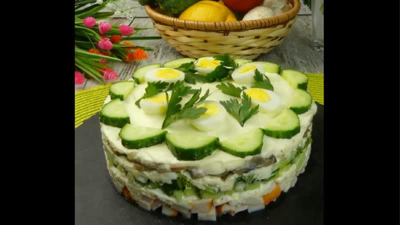 Салат Аппетитная курочка