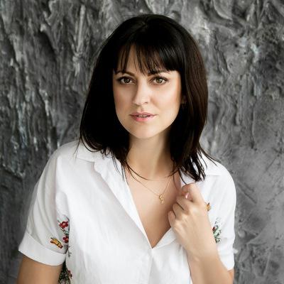 Кристина Костюшина
