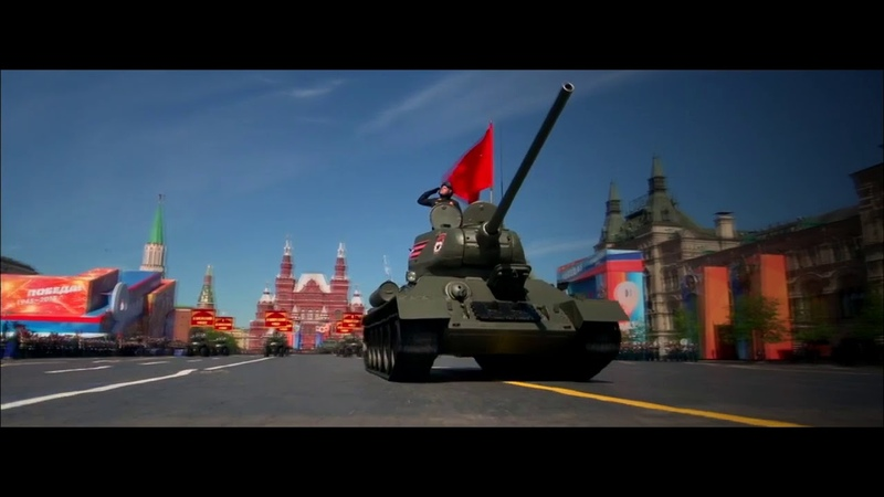 Москва, Парад Победы 2018 / Victory Day in Moscow 2018 (Red Alert 3 Theme - Soviet March)