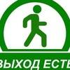 Объявления. Бизнес. Работа на себя. Харьков.