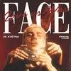 FACE + MANIAK | 25.05 — ПРАГА @ STORM CLUB