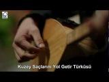 أغنية كوزاي