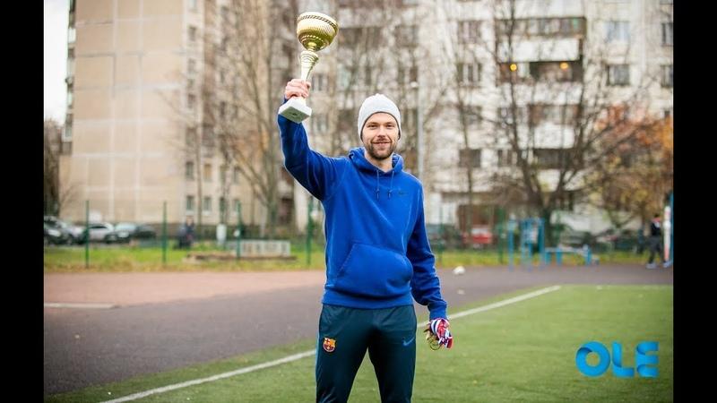 Ole Gold Cup 7x7 VII сезон АСАФЬЕВА Награждение