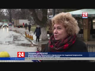 Гидрометцентр: крымчан на Крещение ждёт потепление