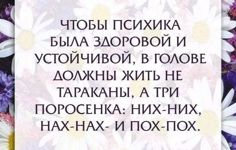Равия Хаертдинова | Набережные Челны