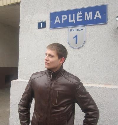 Артем Соболь, 3 декабря , Гомель, id61409861