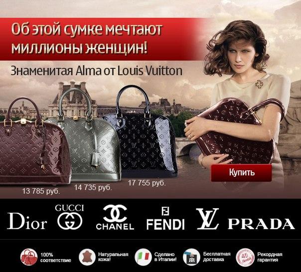 638e66c4339c Магазин Брендовых сумок – Продажа сумок