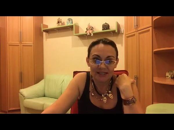 Ирина Камаева Нарцисс