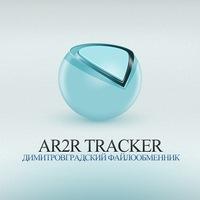 Ar2r.ru-Новый мультитрекерный файлообменик