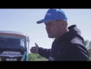 Astana Motorsports Артур и Патруль КЗ Вайн