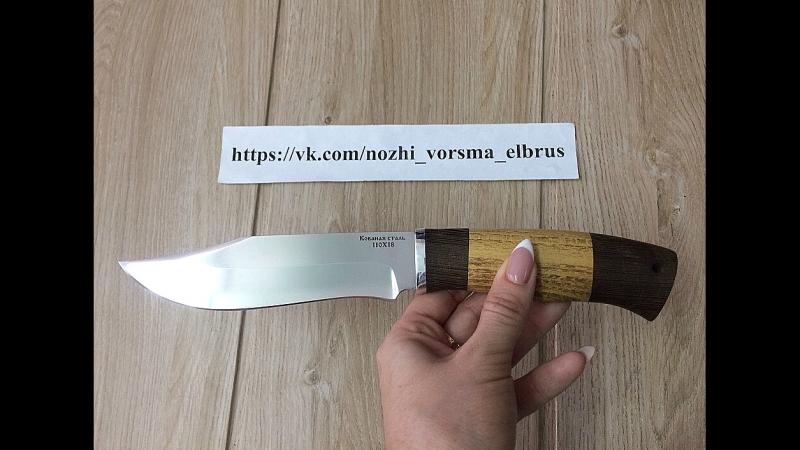ООО Эльбрус нож Егерь 110х18