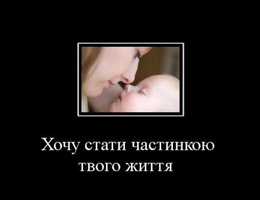 Дитина