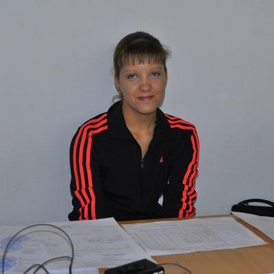Екатерина Родикова, 17 мая 1989, Тобольск, id137217876