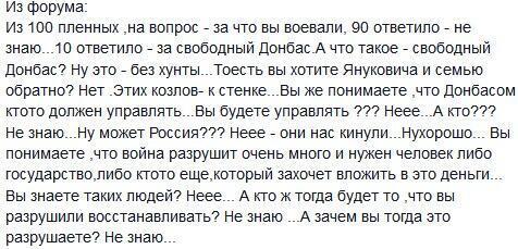 """Порошенко рассчитывает, что Польша введет санкции против лиц из """"списка Савченко"""" - Цензор.НЕТ 8051"""