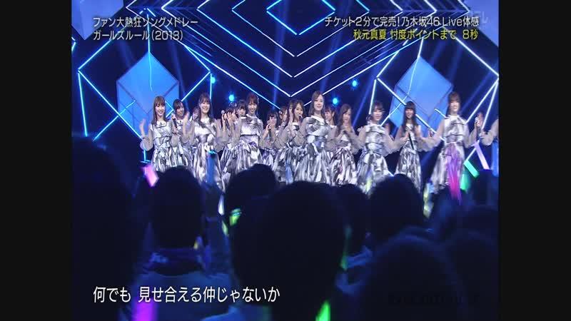 Nogizaka46 - Girls Rule Hadashi de Summer Kaerimichi wa Toomawari Shitaku Naru Talk (Buzz Rhythm 02 2018.11.16)